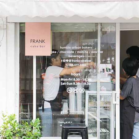 ร้านเครื่องดื่ม Frank Cafe Bar ซอยอารีย์ 1
