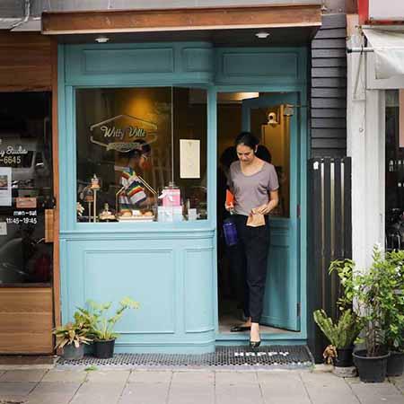 ร้าน bakery Witty Ville อารีย์ ซอย 1
