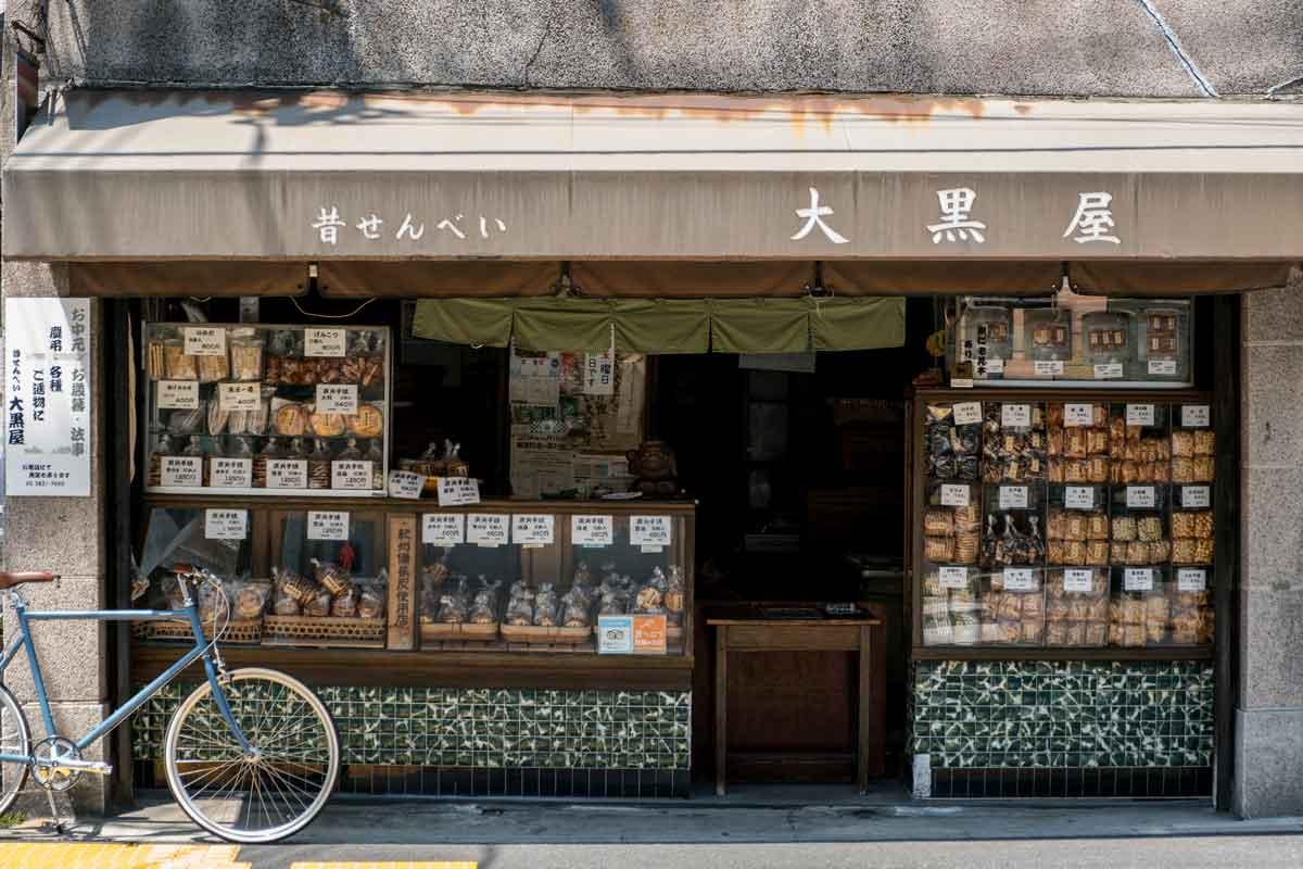 เช่าจักรยาน ขี่เที่ยวญี่ปุ่น โตเกียว