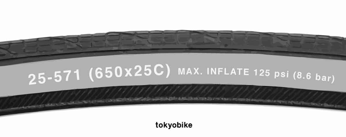 ขอบยางแสดงยางขนาด 650x25C ของจักรยาน tokyobike