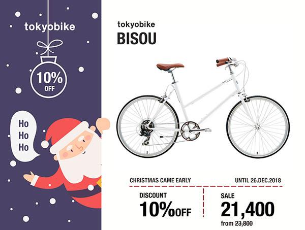 โปรโมชั่นพิเศษสำหรับซื้อรถจักรยานเดือนธันวาคม Christmas came early จักรยานรุ่น tokyobike bisou จาก 23800 เหลือ 21400