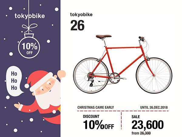 โปรโมชั่นพิเศษสำหรับซื้อรถจักรยานเดือนธันวาคม Christmas came early จักรยานรุ่น tokyobike cs26 จาก 26300 เหลือ 23600
