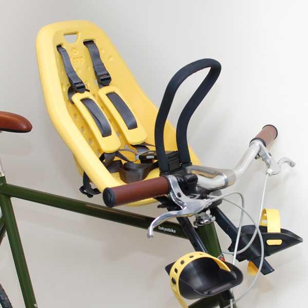 ที่นั่งเด็กติดจักรยาน Yepp แบบติดด้านหน้าสำหรับเด็กเล็ก